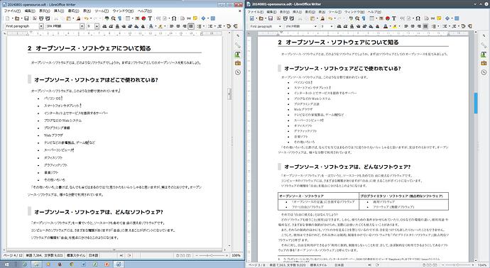 右Debian 左Windows