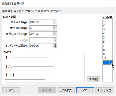 クリップボード一時ファイル02