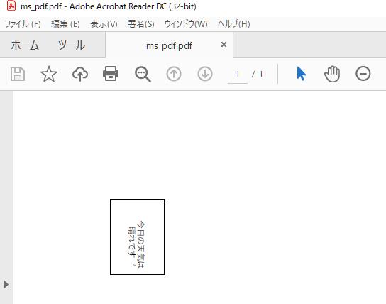 MS Print to PDF 2021-09-08 161015