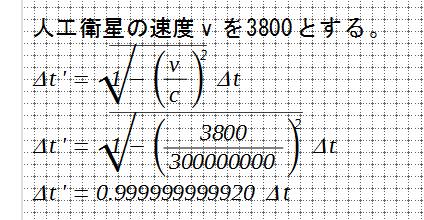 確定した数式
